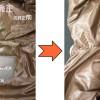 デュベティカダウン衿脱色の色修正