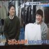 2月18日(木)にテレビ取材
