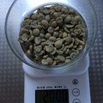 焙煎した豆は、驚くくらい質量が減ってしまう