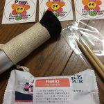 東京ビッグサイトで開催されたクリーニング展示会