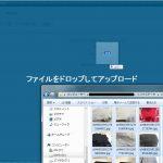 シリウスで使用した画像・記事をワードプレスに移行・・・その3