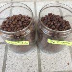 コーヒー焙煎のベストポイントは、焦げる一歩手前かもしれない