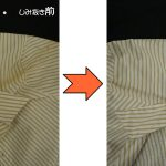クローゼットに仕舞っておいたら、衿や肩に黄変が出現することも・・・