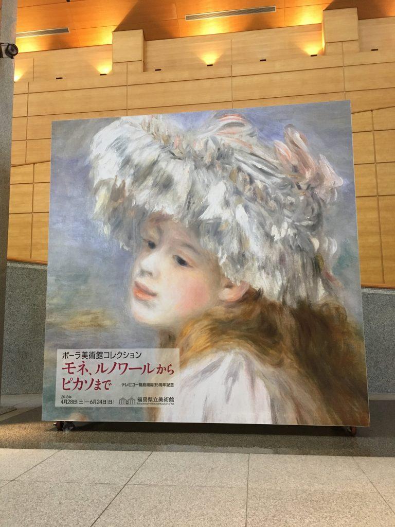 『レースの帽子の少女』