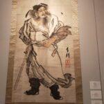 『鍾馗』さま見参・・・県立博物館