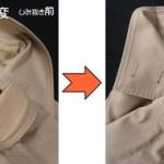 ベージュコート 衿・袖口黄変の染み抜き