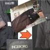 インゲボルグ袖脱色の色修正