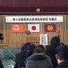 長男高校卒業式