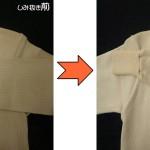 セーター(オフホワイト)全体漂白