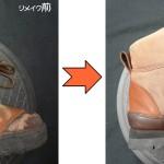ライダー革靴のリメイク