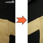 1940年代製セーターのしみ抜き