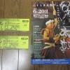 ふくしま太鼓フェスティバル2010
