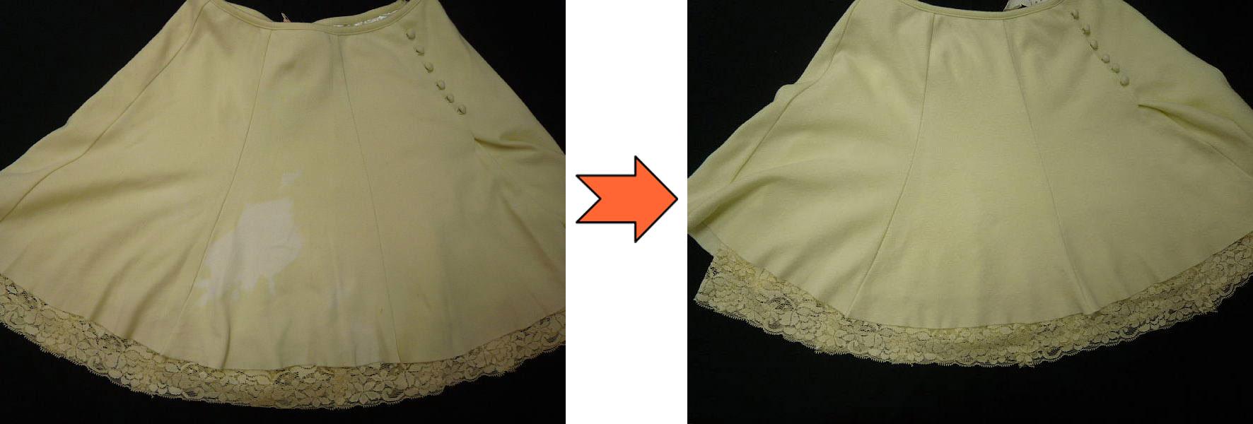 スカート脱色の色修正