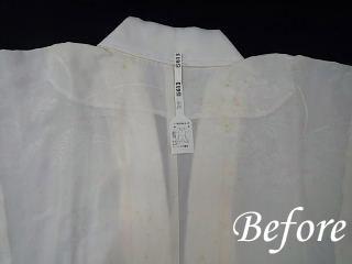 絹襦袢に浮き出た黄色いカビの染み抜き